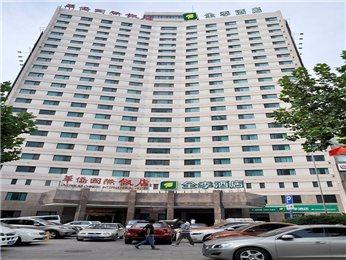 Hotell – Ji Qingdao M.Hongkong