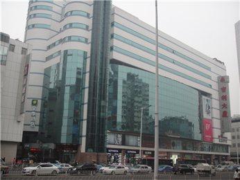 Отель — Ji Tianjin Binjiangdao