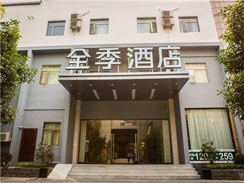 Отель — Ji hangzhou Nanshan Rd