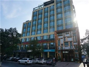 Hotel – Ji Hangzhou West Lake