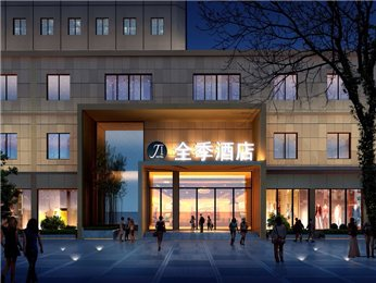 فندق - Ji Haining S.Haichang