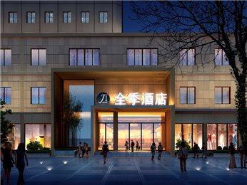 Hotell – Ji Haining S.Haichang