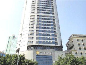 Отель — Ji Chongqing Shangqing