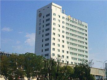 Отель — Ji Wuhan Guanggu Edu