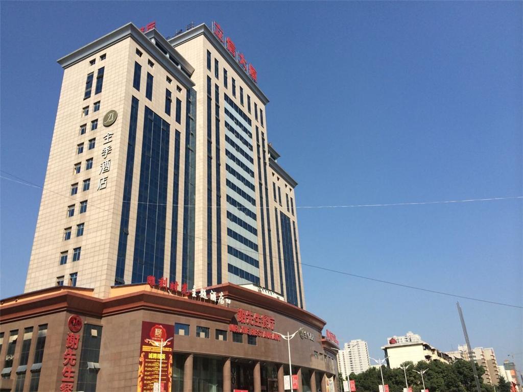 호텔 – 지 호텔 우한 광구 플라자