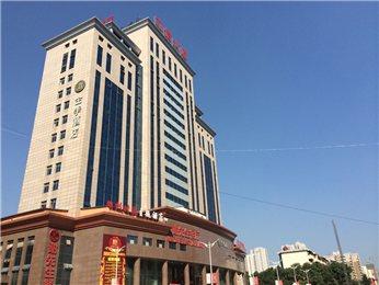 Ji Hotel Wuhan Guanggu Plz