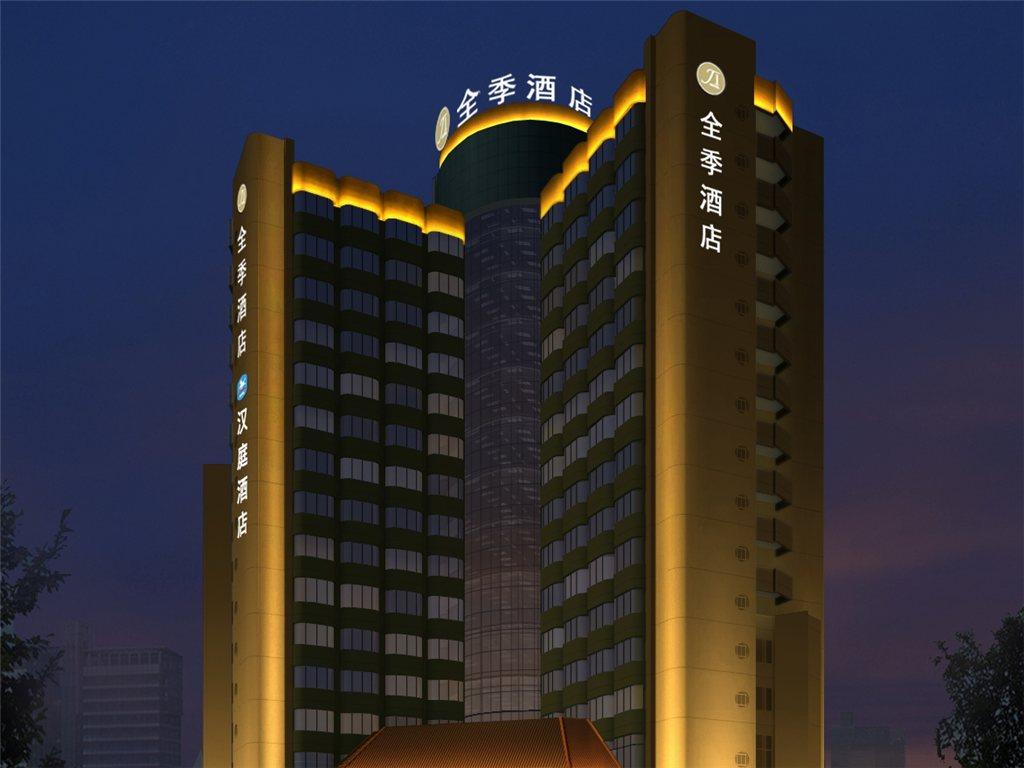 Отель — Ji Zhengzhou Huayuan Rd