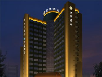 Ji Zhengzhou Huayuan Rd