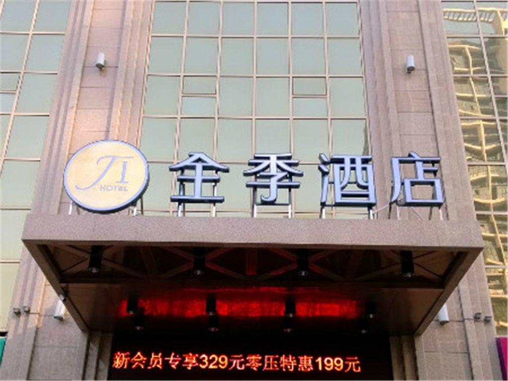 Отель — Ji Xi'an Fengcheng 2nd Rd