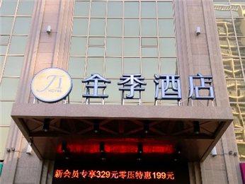 Ji Xi'an Fengcheng 2nd Rd