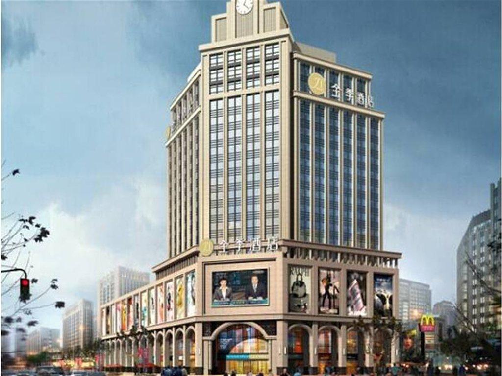 Ji Hotel Chengdu Chunxi Rd