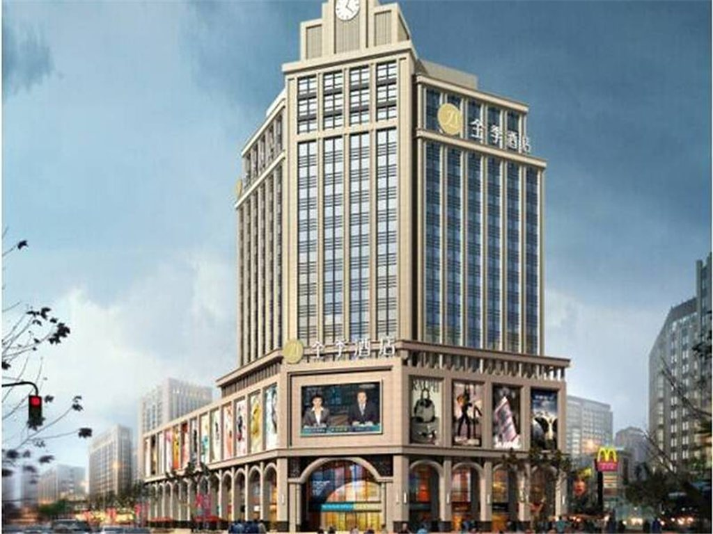 Отель — Ji Hotel Chengdu Chunxi Rd
