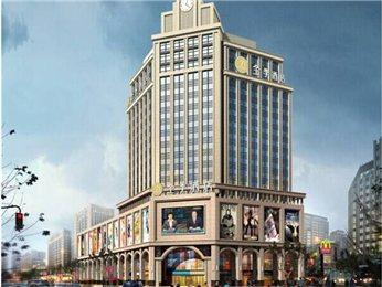 H tels chengdu derni re minute for Site reservation hotel derniere minute