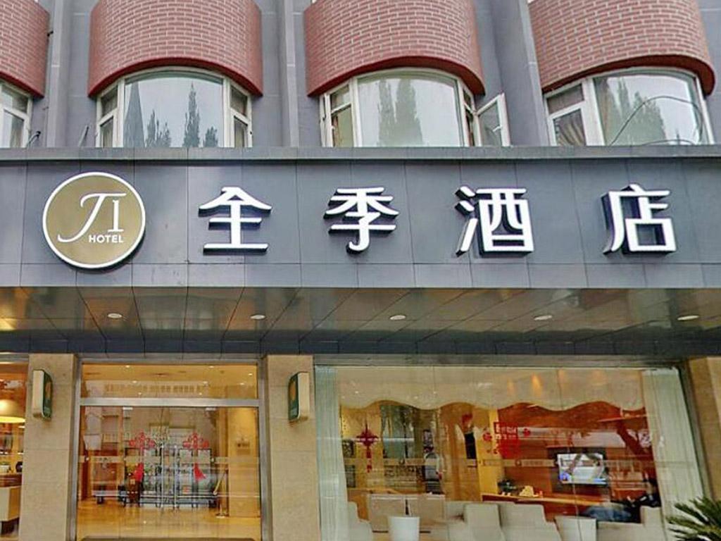 Hotell – Ji Hotel Chengdu Wuhou