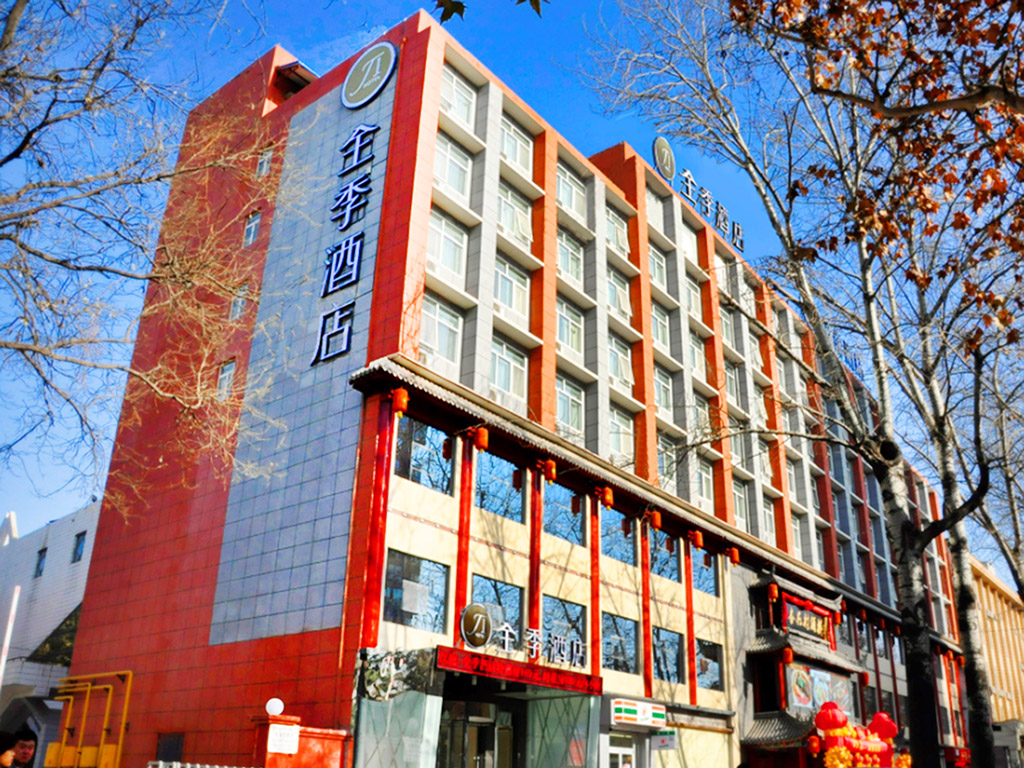 Hotell – Ji Hotel Xi'an Xishaomen