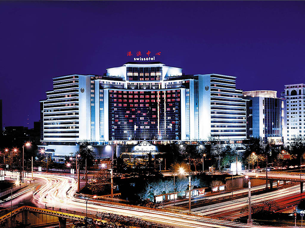 Swissôtel Beijing (Renovation until 2021)