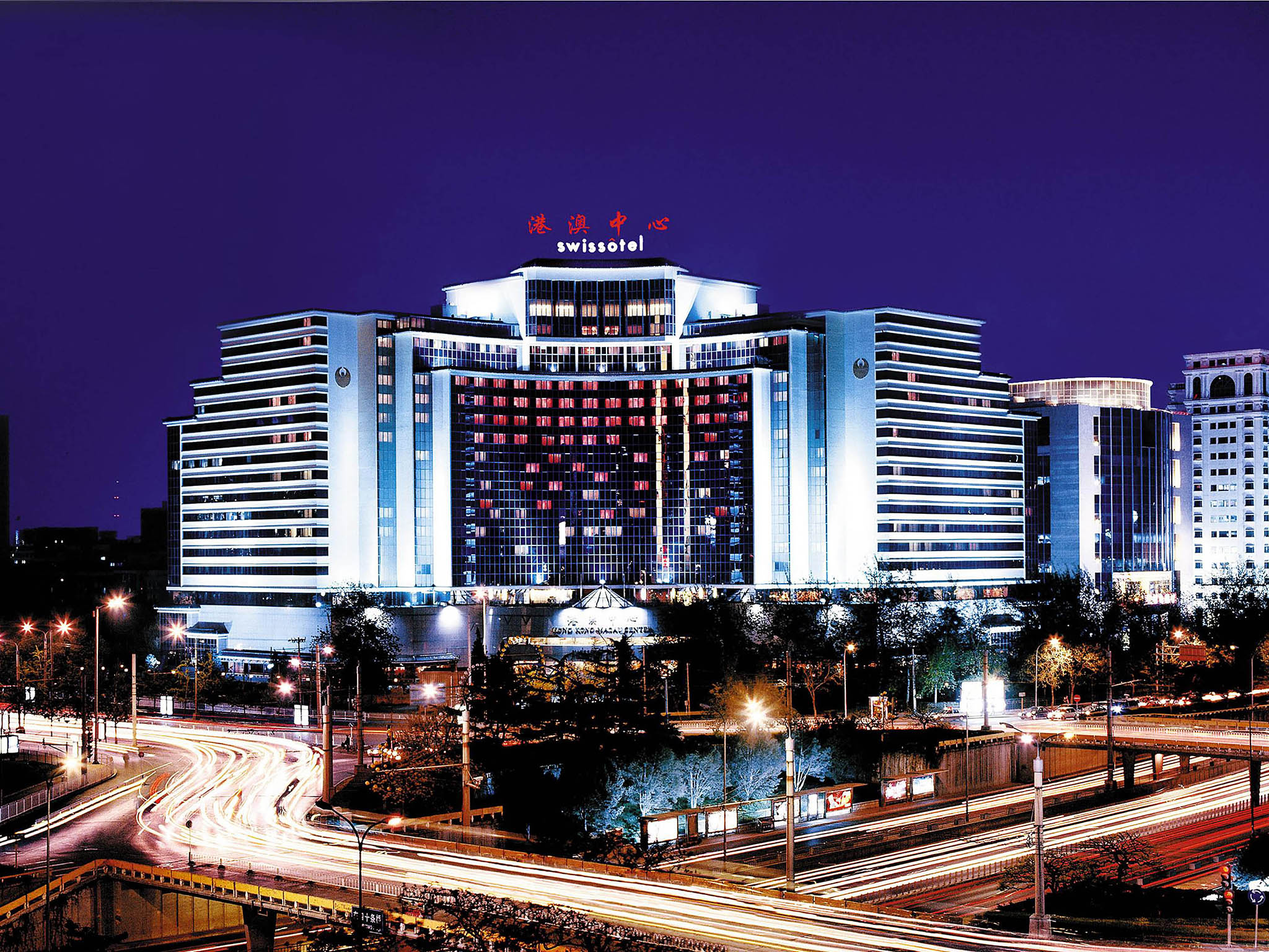 Hotel - Swissôtel Beijing (Renovation until 2021)