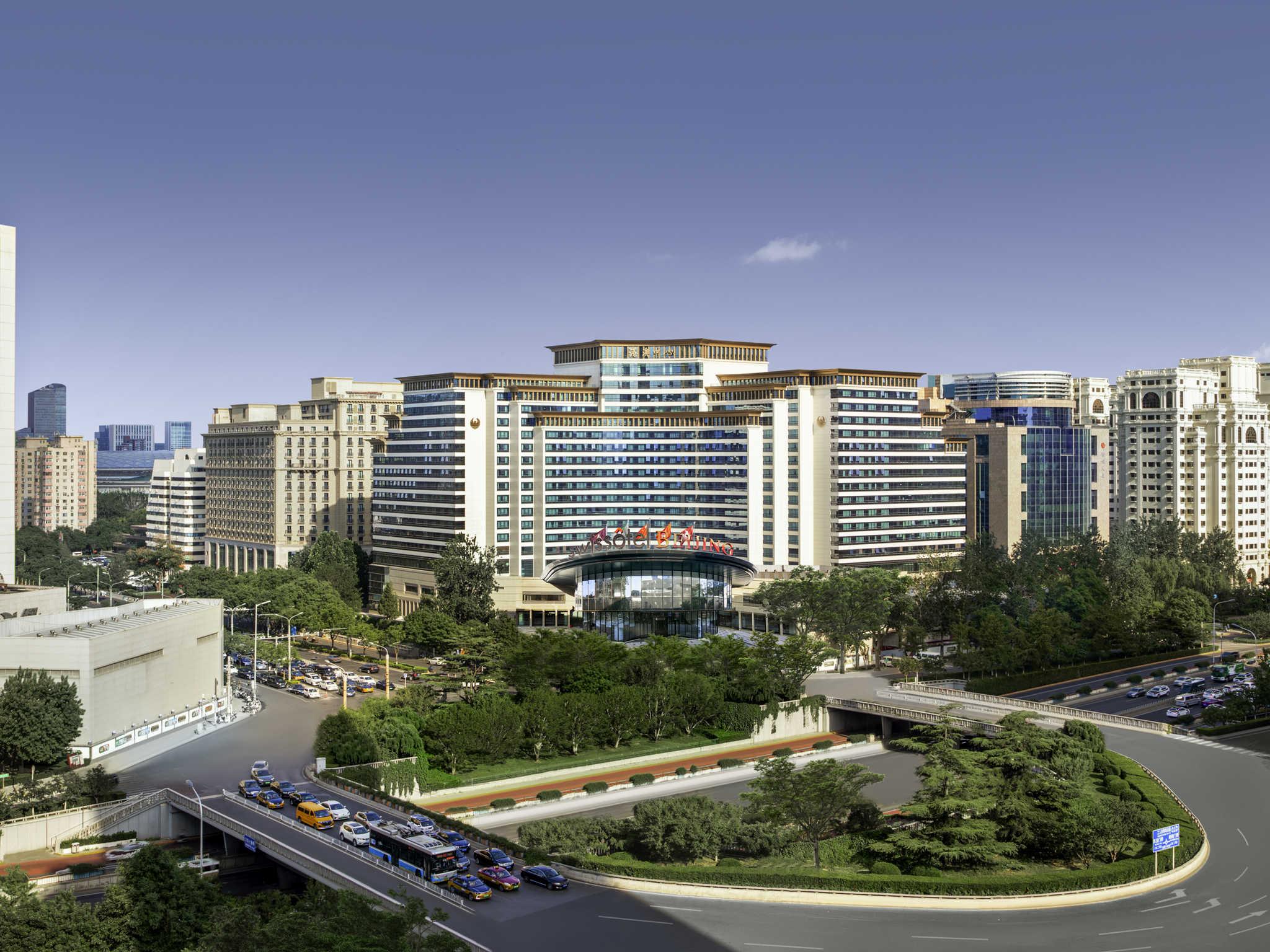 Hotel – Swissôtel Beijing