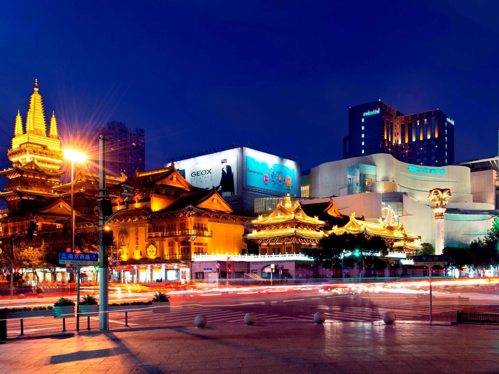 Отель — Swissotel Grand Шанхай