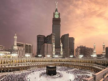Fairmont Makkah Clock Royal Tower