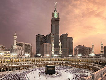 Fairmont Makkah Clock Royal Tower