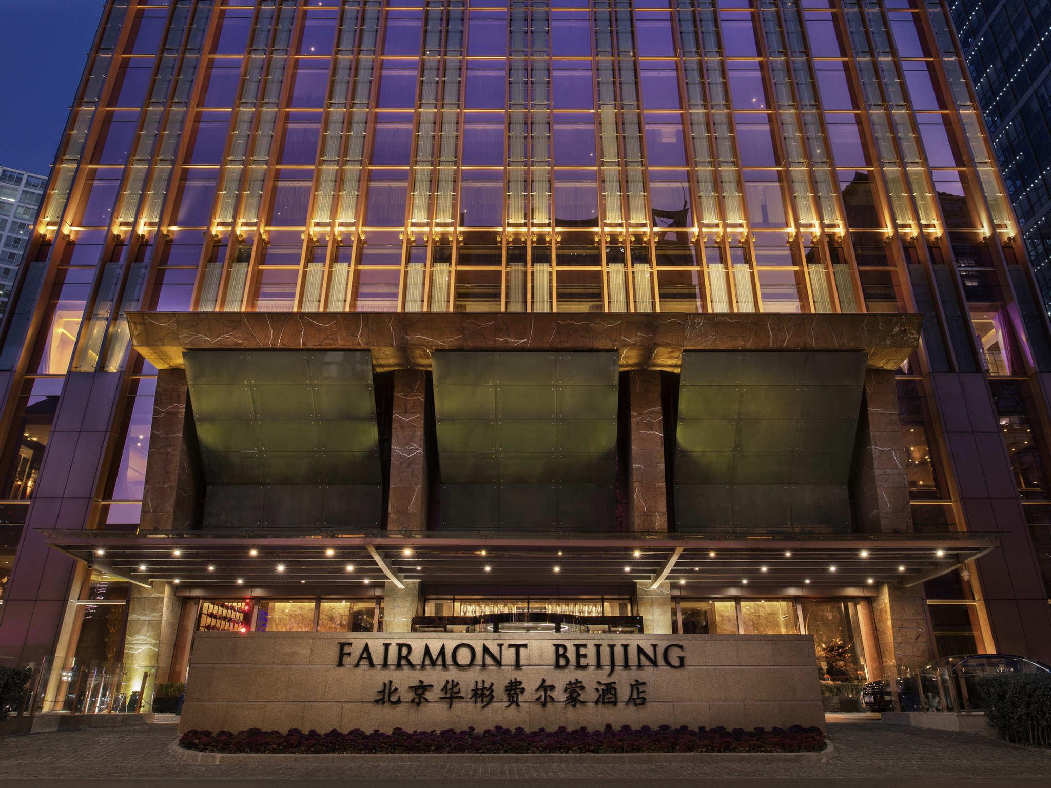 Hotel – Fairmont Beijing
