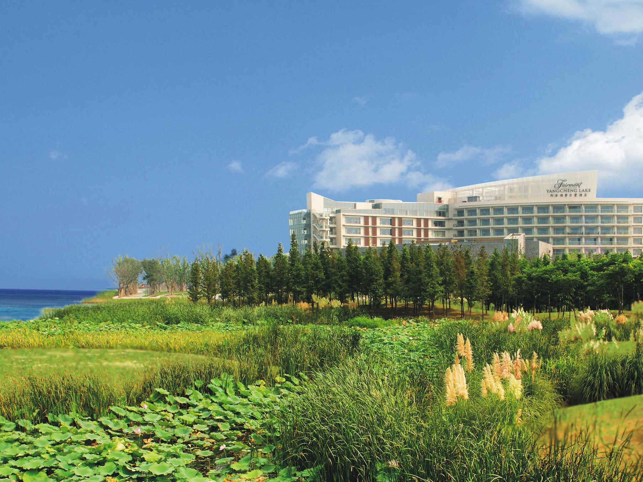 โรงแรม – Fairmont Yangcheng Lake
