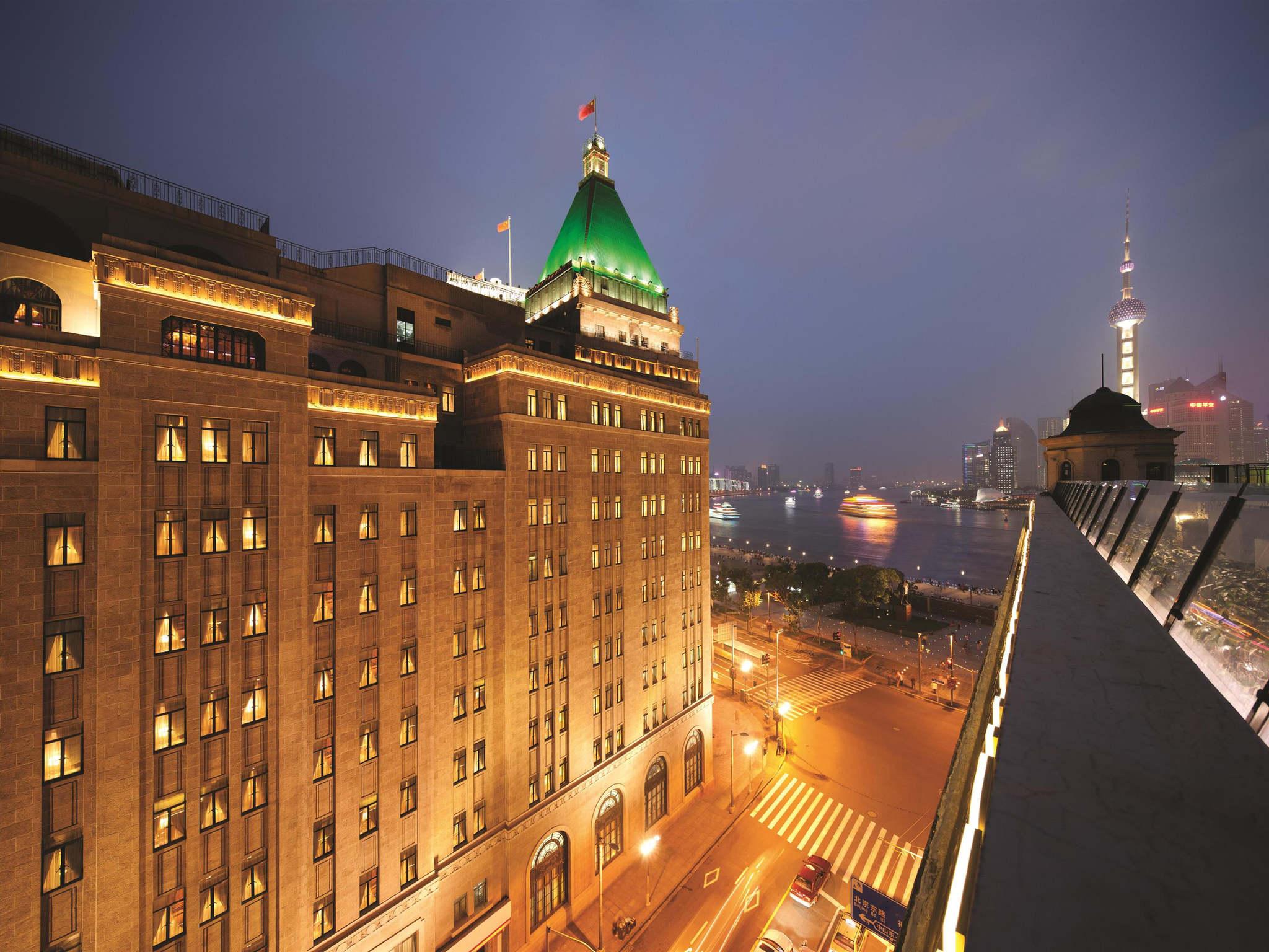 โรงแรม – Fairmont Peace Hotel