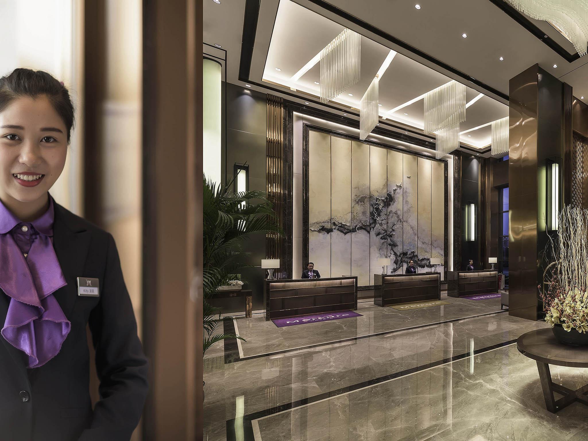 โรงแรม – Mercure Chongqing Fuling
