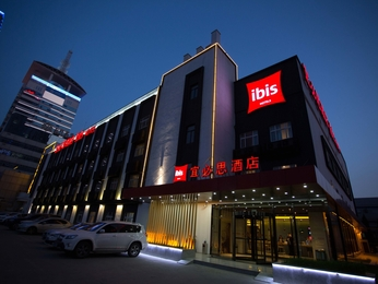 ibis Xi'an High-Tech Zone