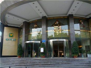 Hotell – Ji Shenzhen Convention Centre