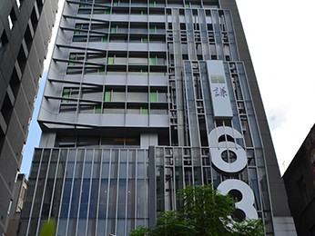 Chaiin Hotel Dongmen