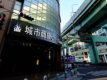 City Suites Taipei Nandong