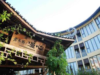 Manxin Guangxi Detian