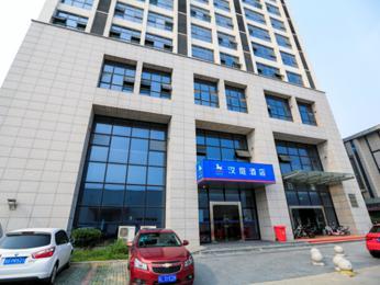 Hanting Zhenjiang Dingmao