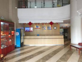 Hanting Changzhou Aoyuan
