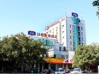 Hanting BD Chaoyang S. St