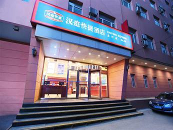 Hanting SY Beixing St