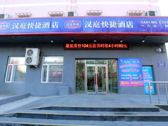 Hanting Changchun Yiqi