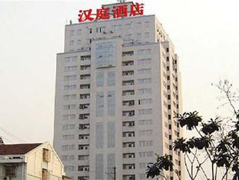 Hanting CZ Changchai
