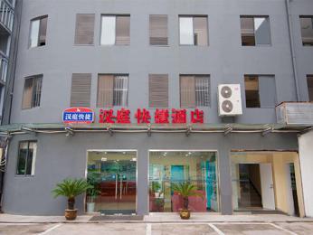 Hanting Wuxi New Area
