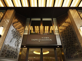 Taipei Fullerton Hotel Fuxing North