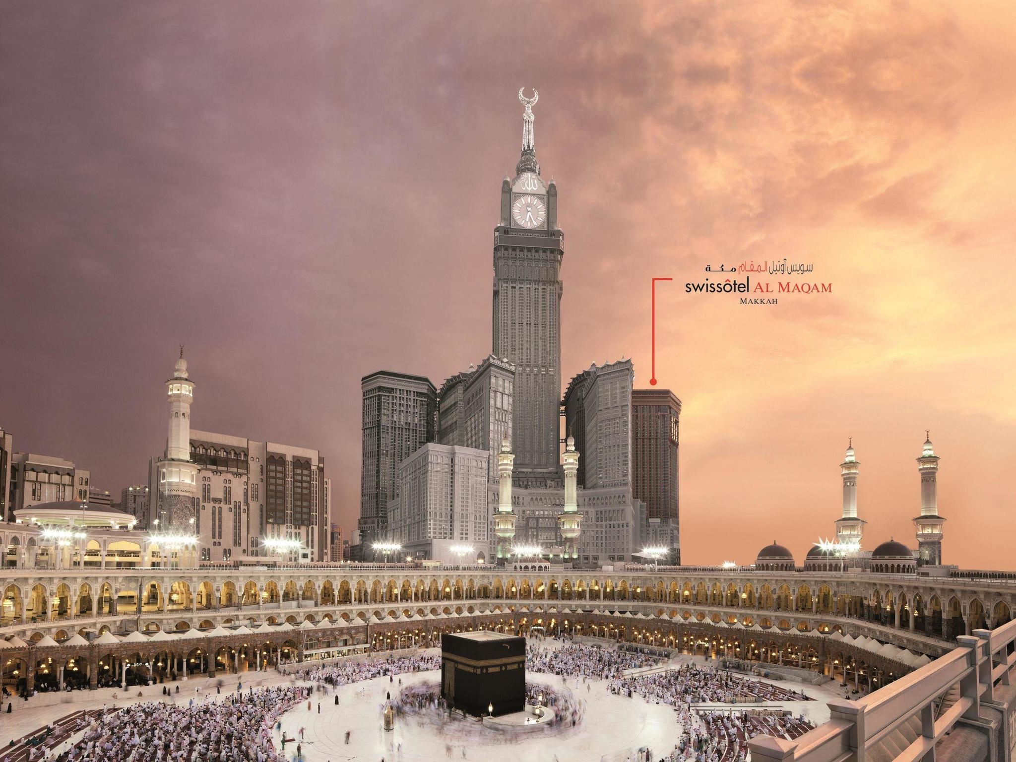 โรงแรม – Swissôtel Al Maqam - Tower F