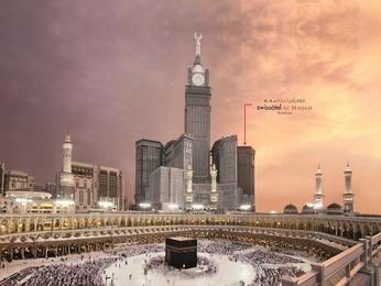 Swissôtel Al Maqam - Tower F