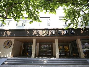 Ji Shanghai New World