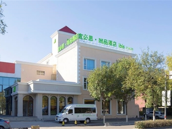 ibis Styles Beijing Capital Airport