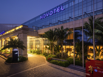 Novotel Haikou Xinbudao (Opening May 2018)