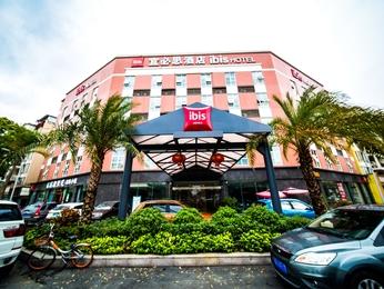 ibis Chengdu American Center Hotel