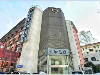 Ji Shanghai Xujiahui