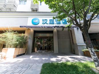 Hanting SH Zhongshan Park2